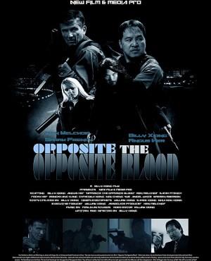 Opposite The Opposite Blood (2018)